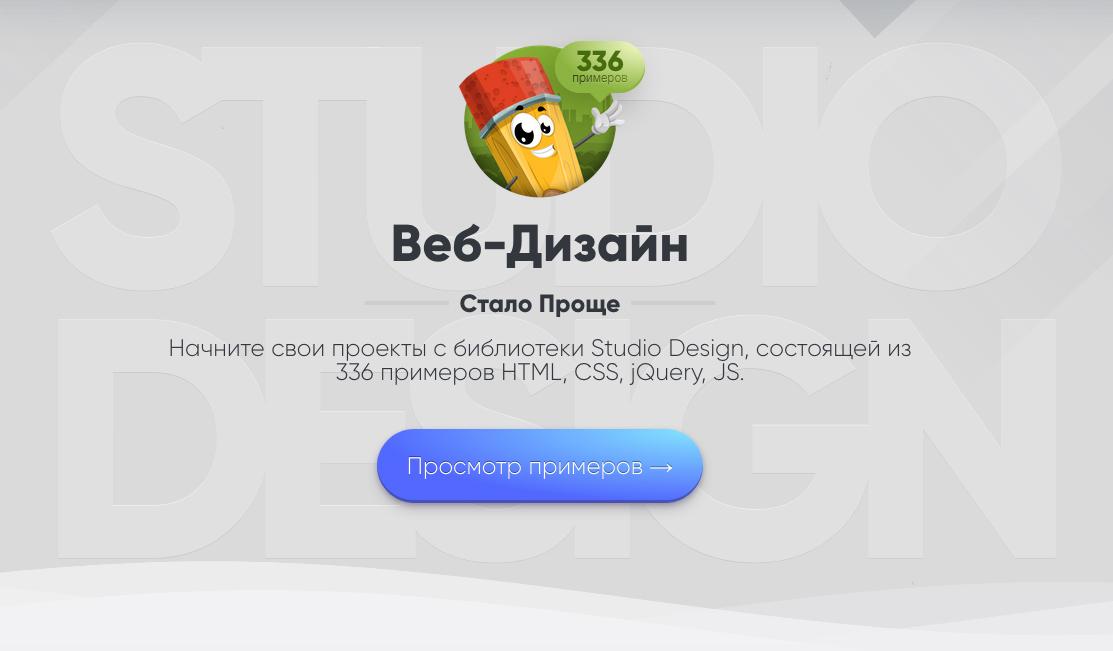 (c) S-sd.ru