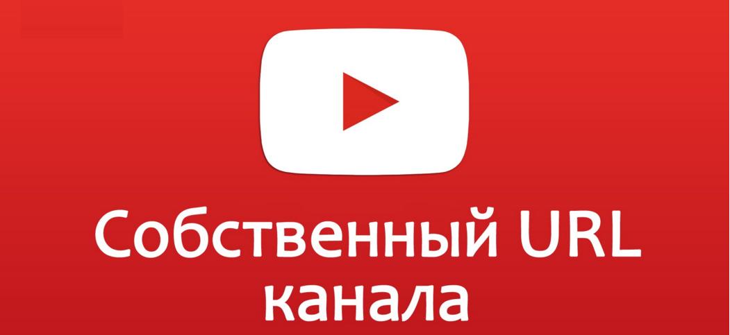 Раскрутка youtube канала сервис рф