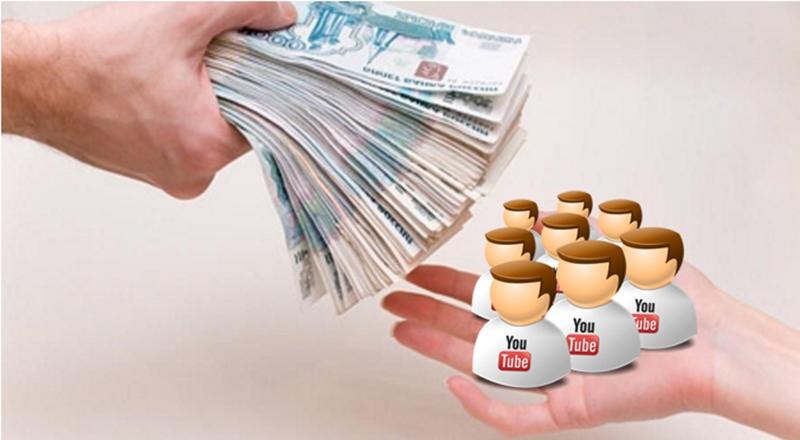 Раскрутка на ютубе за деньги