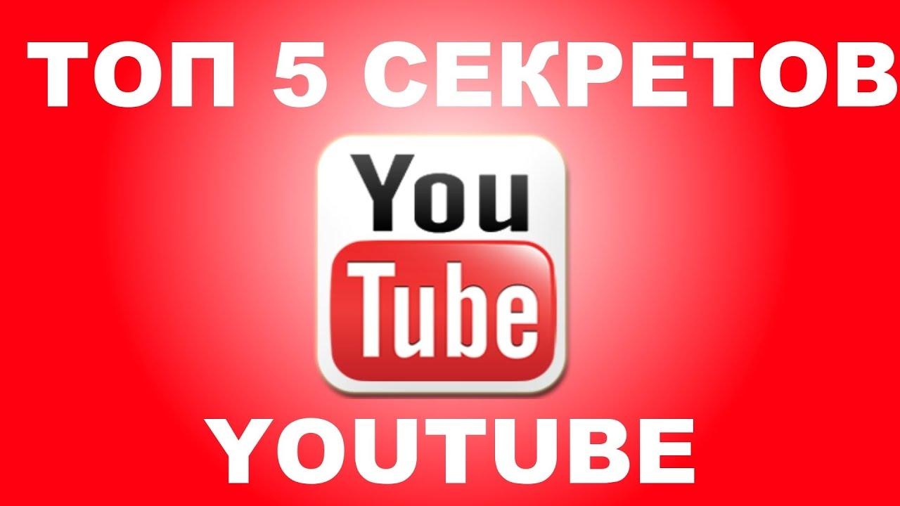 Возможно ли набрать подписчиков на Ютубе бесплатно онлайн